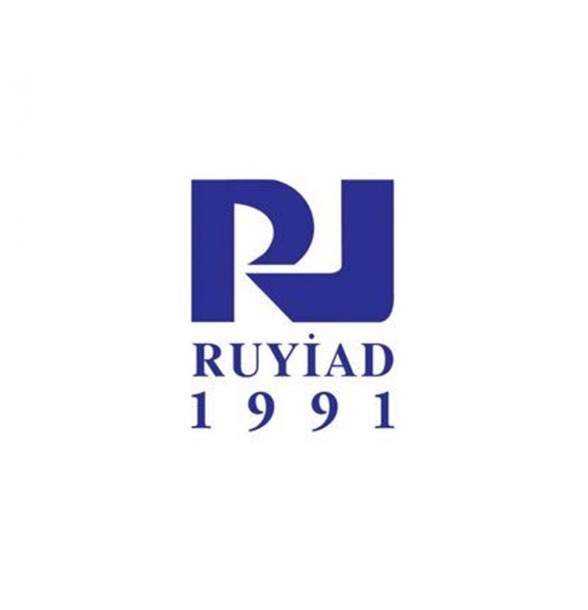 Rumeli Yönetici ve İş İnsanları Derneği (RUYİAD)